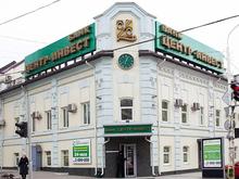 «Центр-инвест» вошел в тройку лучших региональных банков России