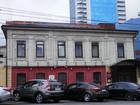 Русская кухня вместо сербской: на месте «Балкан-гриля» открывается новый ресторан