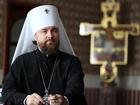 Патриарх Кирилл отправил челябинского митрополита Григория на Кубань
