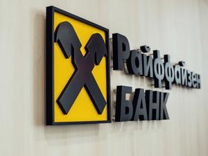 Райффайзенбанк: более половины россиян хотели бы работать в компании с удаленной работой