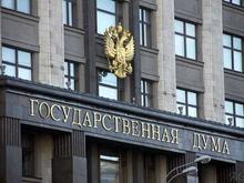 Доходы депутатов Госдумы от Красноярского края в 2020 году выросли