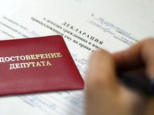 Богатый Гартунг и бедный Барышев: опубликованы доходы челябинских депутатов Госдумы