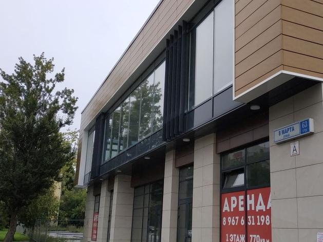 В Екатеринбурге осенью снесут офисный центр