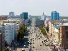 Снова впереди Екатеринбурга: Челябинская область заняла 16 место в России по уровню жизни