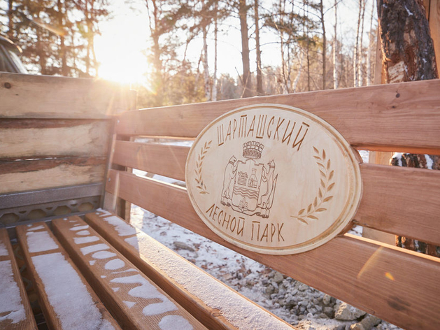 Вход в Шарташский парк останется бесплатным