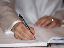Минэкономразвития увеличил перечень видов деятельности в ТОСЭР «Линево»