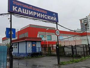 Владелец Каширинского рынка рассказал, куда пойдут торговцы, когда начнется реновация