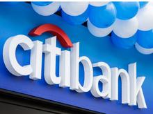 Citi уходит из розничного бизнеса кредитования. Но банк еще будет работать с «физиками»