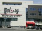 Инвестор найден? Нижегородский ТРЦ «Шоколад» может выкупить компания из Чувашии