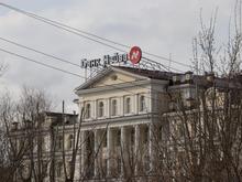 Офисы банка «Нейва» возобновили работу, несмотря на отзыв лицензии