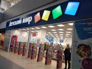 В Челябинске открылся десятый «Детский мир» — в «Синегорье»