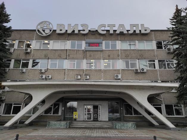 Совладелец уральской «ВИЗ-Стали» замыкает тройку лидеров рейтинга