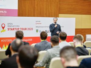 Инновационную экосистему Томской области обсудят на Startup Tour 2021