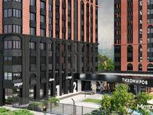 Как представлен бизнес класс на строительном рынке Новосибирска?