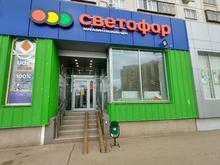 Красноярские «Светофоры» заработают в Санкт-Петербурге