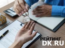 Кто лидер по выдаче ипотеки? DK.RU составил рэнкинг банков по объему ипотечных кредитов
