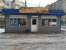 Ларьки и павильоны в Красноярске не будут сносить до середины лета
