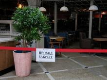 «Все обнулилось». Москвичи вытеснили новое заведение из центра Екатеринбурга