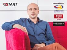 наSTART#8: Разработчик решений для «умных городов» привлекает 20 млн руб. на развитие