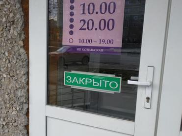 Пандемия на 13% сократила число предпринимателей в Свердловской области