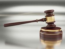 Суд запретил продавать с торгов имущество «Тяжстанкогидропресса»