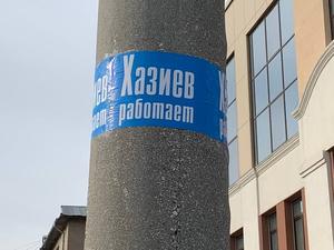 Челябинского депутата собираются оштрафовать за незаконную расклейку объявлений