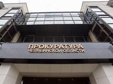 «Ввиду чрезмерной мягкости»: прокуратура требует ужесточить наказание сообщнику Тефтелева
