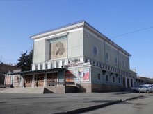 Бюджет Челябинска публично обсудят в кинотеатре имени Пушкина