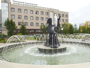 «Уничтожение проекта». В госпитале Тетюхина ответили на претензии КРСУ