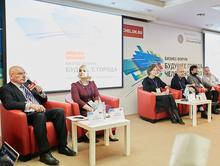 Участвуй в бизнес-форуме «Будущее города» из любой точки мира