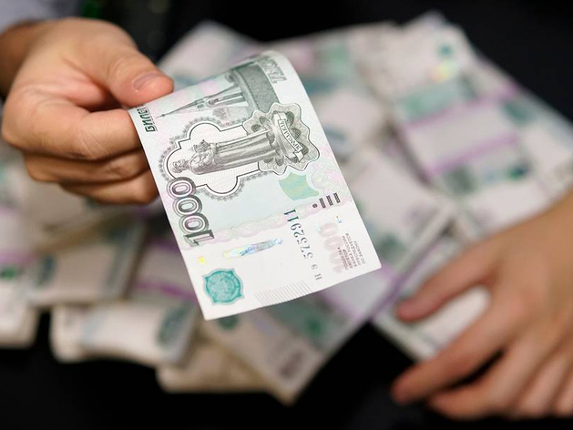 2 млрд руб. уже получили вкладчики «Нейвы». Но это даже не половина выплат