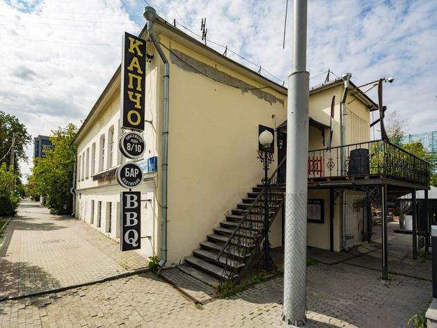 Особняк у «Покровского пассажа» опять продается. Цена снижена вдвое