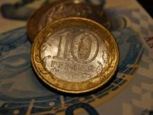 Рейтинг Челябинской области: низкая долговая нагрузка, зависимость от доминирующей отрасли