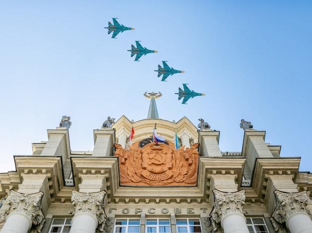 В День Победы в Екатеринбурге состоится авиапарад
