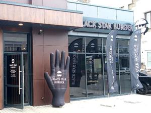 В Челябинске закрылись все рестораны Black Star Burger рэпера Тимати