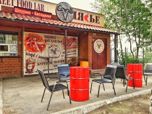 Работающее кафе почти за миллион выставили на продажу в Ленинском районе