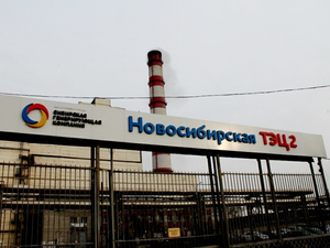 10 млн руб. вложит СГК в ремонт тепломагистрали от ТЭЦ-2