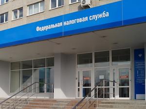Налоговики доначислили региональному бизнесу почти 1,5 млрд руб.