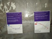 Неизвестные активисты выступили против достройки метро
