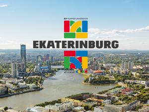 Австрия отказалась строить отель у «Екатеринбург-ЭКСПО». На очереди Южная Корея и Франция?