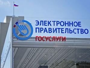 В Челябинской области появилось «цифровое министерство»