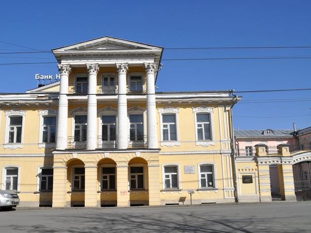 комплекс зданий библиотеки им. Герцена на ул. Чапаева ждет реконструкция