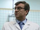 Омского министра здравоохранения нашли живым и здоровым