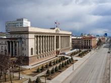 Назначения: два министерства края обзавелись новыми заместителями