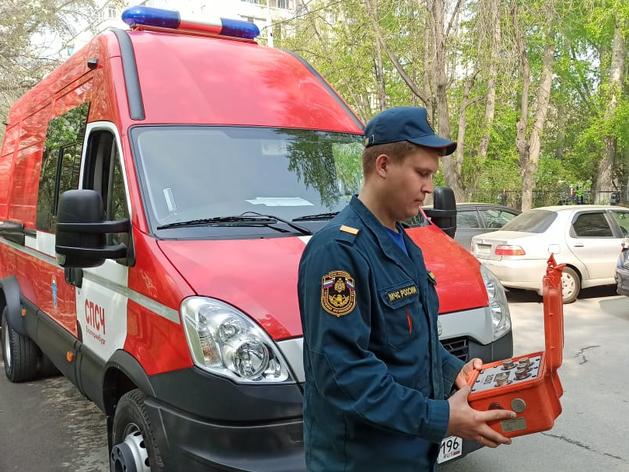 В Екатеринбурге оценили качество воздуха