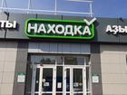 В Челябинске наращивает присутствие новая сеть продуктовых дискаунтеров