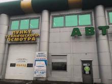 Автомоечные комплексы «25 часов» продают на Avito