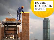 Евгений Мордовин: «УГМК строит надежность»