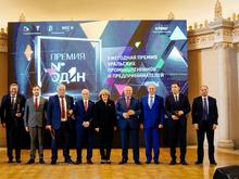 Успешных и эффективных предпринимателей Екатеринбурга отметят бизнес-премией