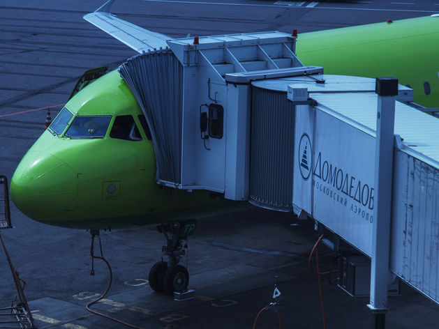S7 и «Новапорт» пожаловались на дискриминацию при международных полетах